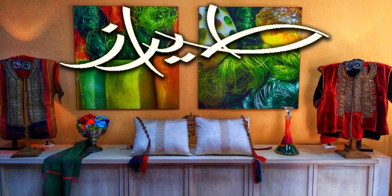 Tirâz, la nouvelle adresse pour les amateurs de l'artisanat tunisien à Carthage Salambo