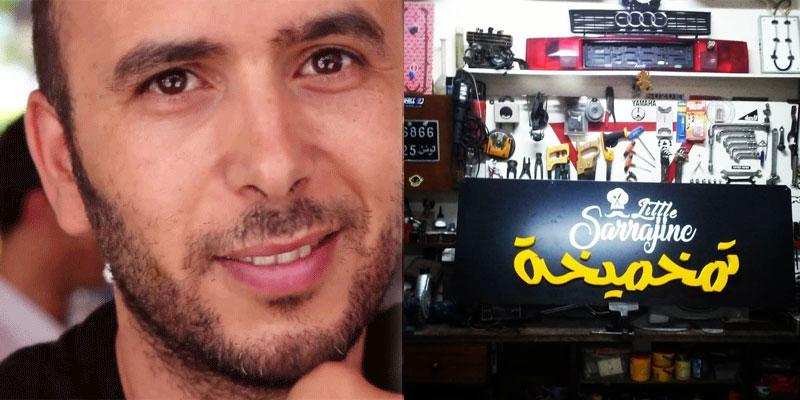 Tmakhmikha est le nom du nouveau resto de Lotfi Abdelli