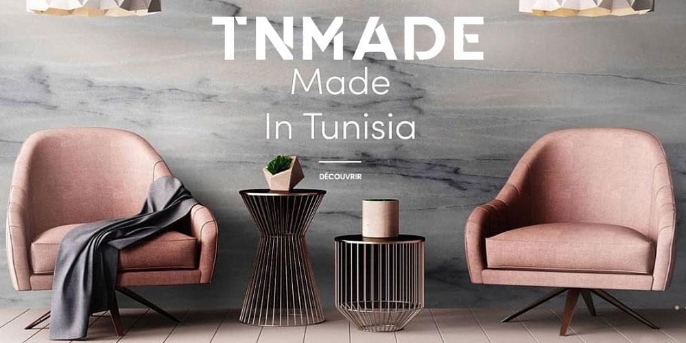 TN MADE dévoile sa Marketplace au profit des créateurs entrepreneurs tunisiens