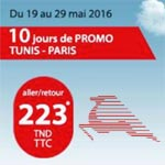 Le Tunis Paris à 223 Dt pendant Ramadan avec Tunisair