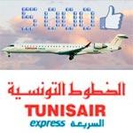 Tunisair Express offre des billets d'avion sur sa page Facebook