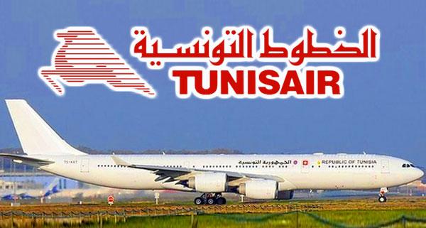 Tunisair s'explique sur le retard du vol Dakar/Bamak