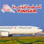 Tous les détails et chiffres sur la vente de l'A340 de Ben Ali par Tunisair