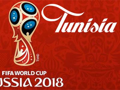 Une semaine du tourisme culturel tunisien à Moscou en marge de la Coupe du Monde
