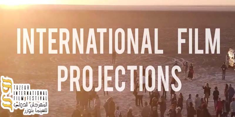 Le Sud tunisien : Bientôt un rendez-vous cinématographique international