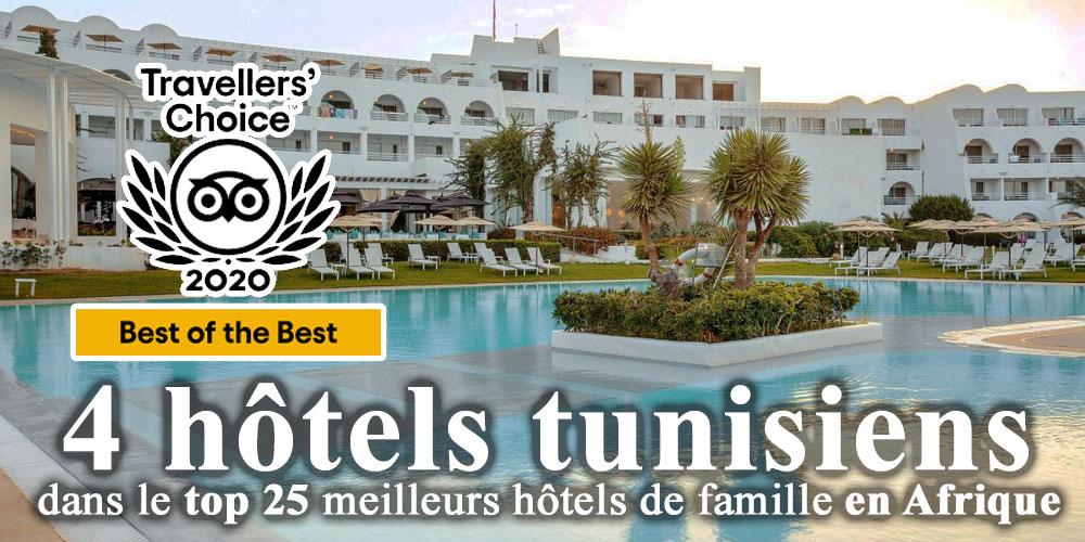 4 hôtels tunisiens dans le top 25 meilleurs hôtels de famille en Afrique