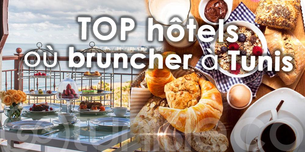TOP hôtels où bruncher à Tunis