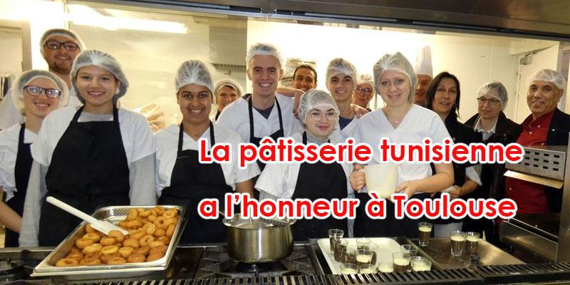 La pâtisserie tunisienne a l'honneur à Toulouse