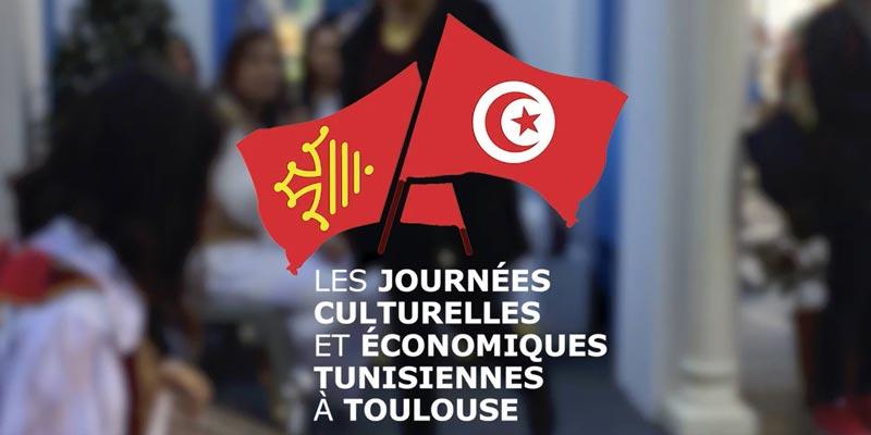 En vidéo : Toulouse aux couleurs de la Tunisie du 22 au 25 mars