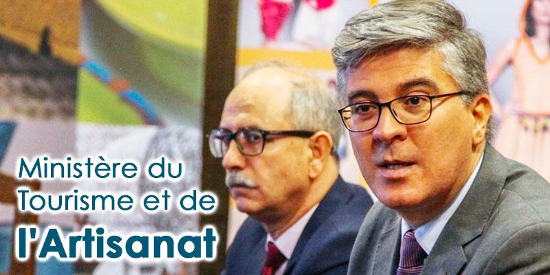 Mohamed Ali Toumi : Notre ministère est celui du Tourisme et de l'ARTISANAT