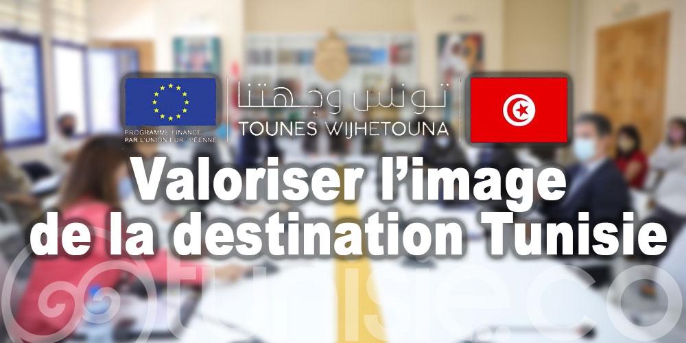 Réunion du comité de pilotage des projets du patrimoine 'Tounes Wejhetouna'