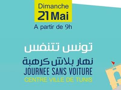 Tounes Tetnafes 2017 : Une journée sans voiture le dimanche 21 Mai à Tunis