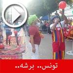 En vidéo : Tounes Barsha, le grand événement à l´avenue