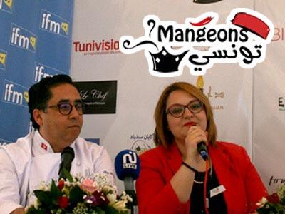 En vidéo : Mangeons Tounsi, l'événement culinaire caritatif du dimanche 7 mai à Zaghouan