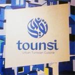 En photos : Tounsi Dubai un nouveau restaurant Tunisien à Dubai