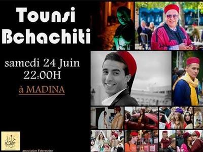 Tounsi Bchachiti, une soirée pour célébrer l'habit traditionnel tunisien à la Médina de Tunis