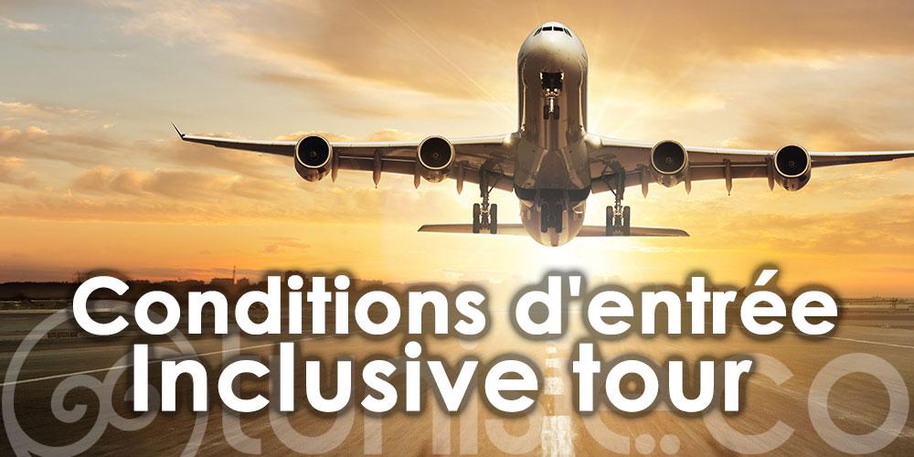 Conditions d'entrée en Tunisie dans le cadre des voyages touristiques organisés et encadrés