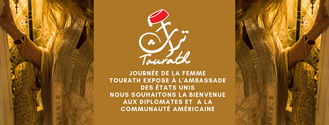tourath-080319-1.png