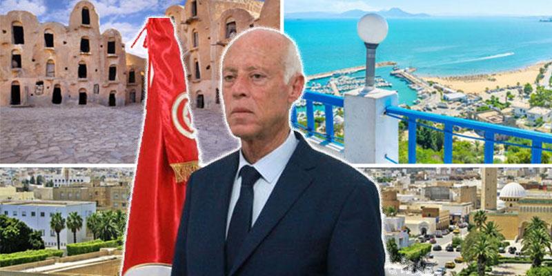 Une nouvelle ère du tourisme en Tunisie selon LaQuotidienne.fr