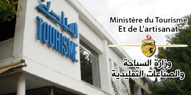 Le forum tuniso-Arabe de l'investissement touristique les 19 et 20 octobre à Tunis