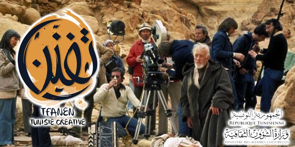 Préparation d'une étude pour la gestion du guichet unique et la promotion des tournages de films étrangers en Tunisie