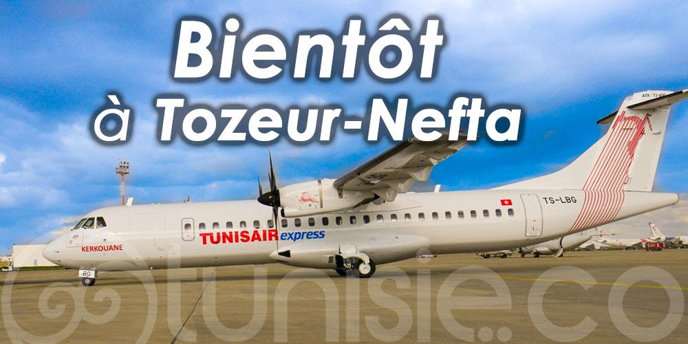 Reprise très prochaine des vols de Tunisair Express sur l'aéroport Tozeur-Nefta.