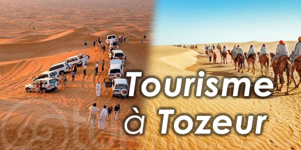 Accord de formation dans les métiers du tourisme et de l'hôtellerie à Tozeur