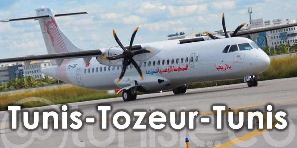 Tunisair Express reprend,  enfin, sa ligne Tunis-Tozeur-Tunis