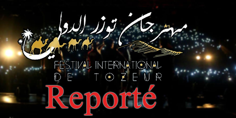 Report de la 36ème édition du Festival international de Tozeur