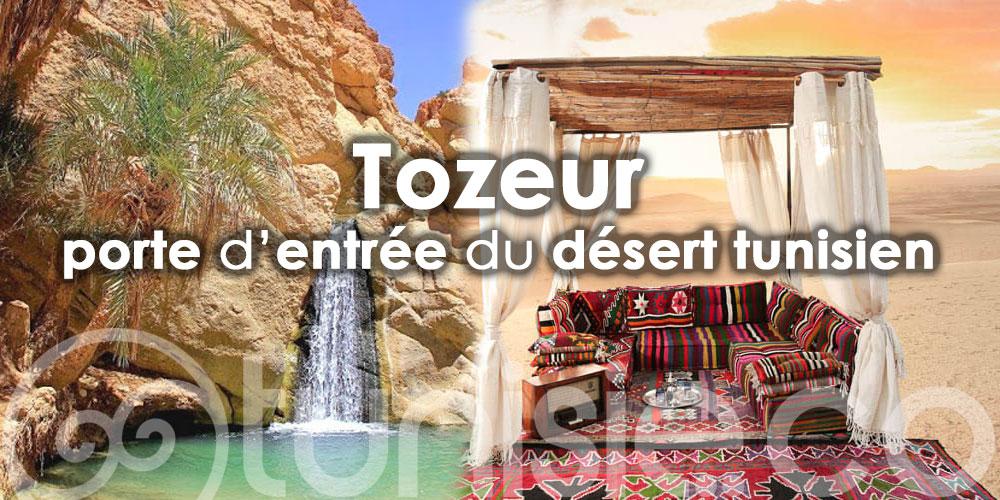 Les secrets de Tozeur au cœur d'un webinaire organisé par Transavia et le groupe hôtelier Anantara