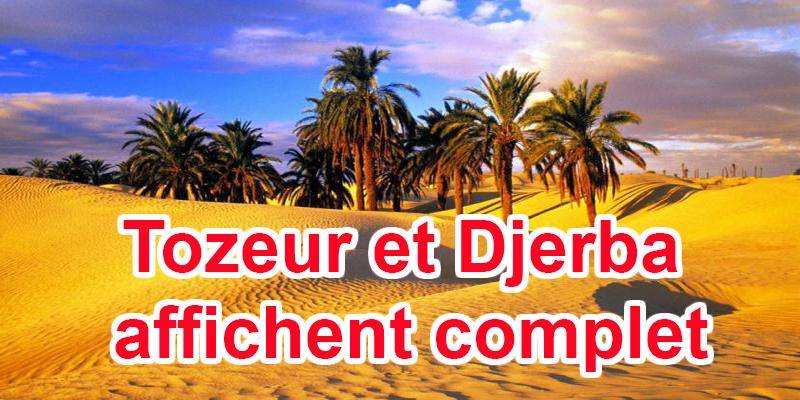 Nouvel an: Les unités touristiques à Djerba et Tozeur affichent déjà complet