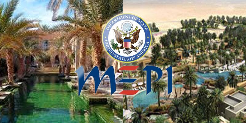 Mepi 2020: Le programme de subvention qui cible tourisme et hôtellerie à Tozeur et Kébeli