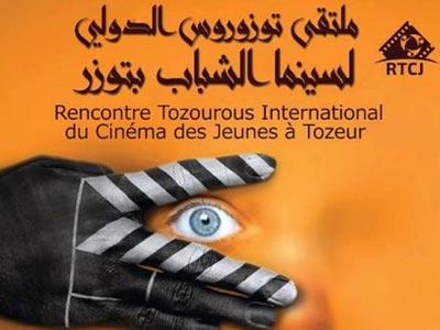 Rencontre internationale 'Tozorous' du cinéma des jeunes du 30 janvier au 3 février