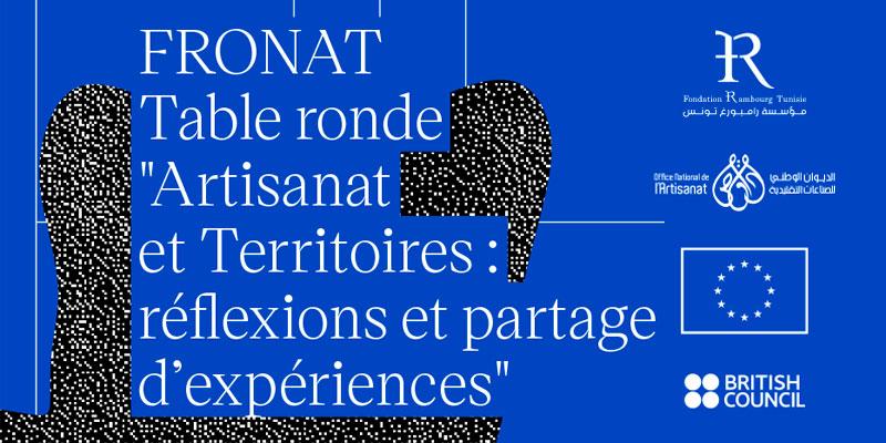 Table Ronde autour de l'Artisanat et Territoires : réflexions et partage d'expériences