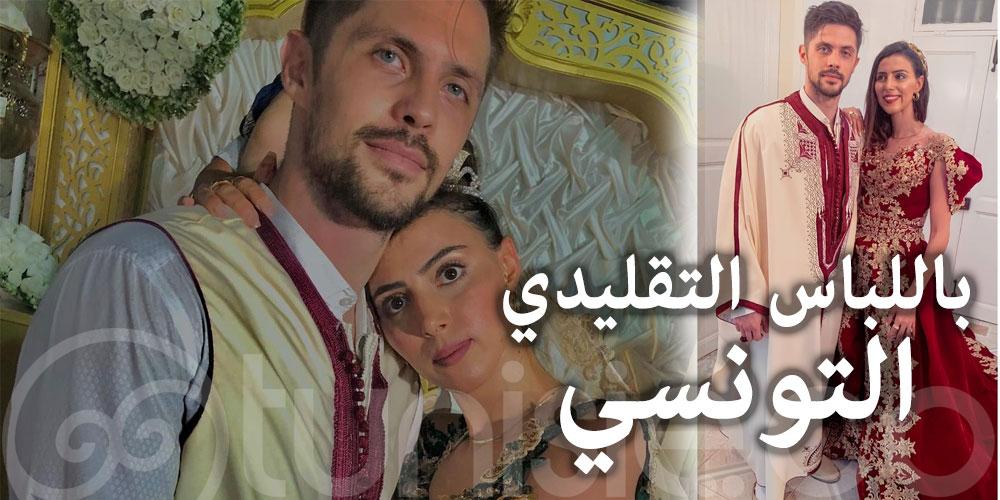 صور الممثل التركي وزوجته نورس باللباس التقليدي التونسي