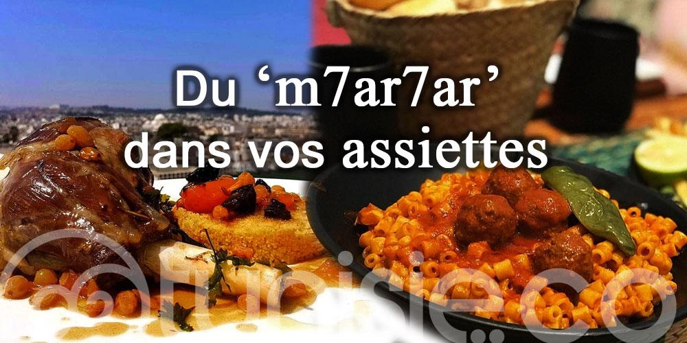 Où manger du 'm7ar7er' à Tunis ?