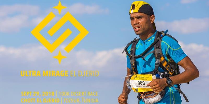 Ultra Mirage El Djerid, le premier Ultra Trail de 100 km à Tozeur, les 29 et 30 Septembre