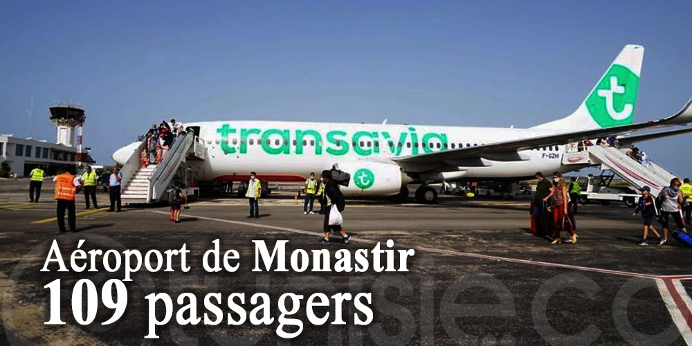 L'aéroport de Monastir a déjà accueilli le 1er vol en provenance de l'UE