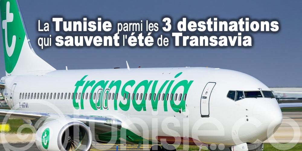 La Tunisie parmi les 3 destinations qui sauvent l'été de Transavia