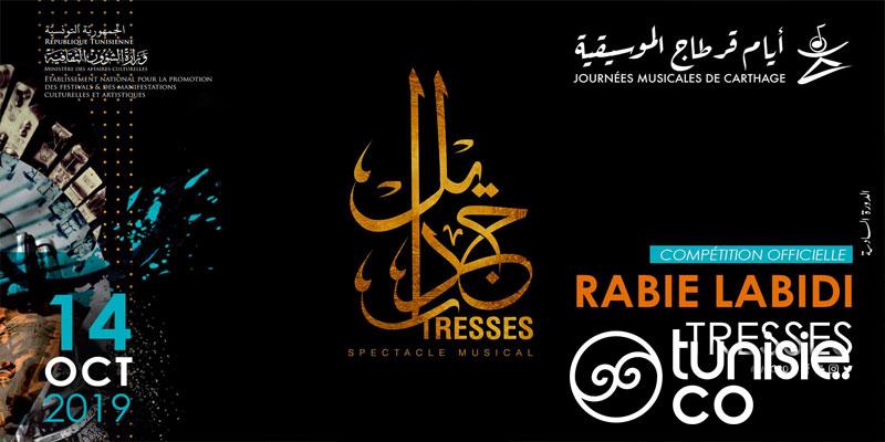 JMC: Tresses de Rabie Labidi le 14 Octobre