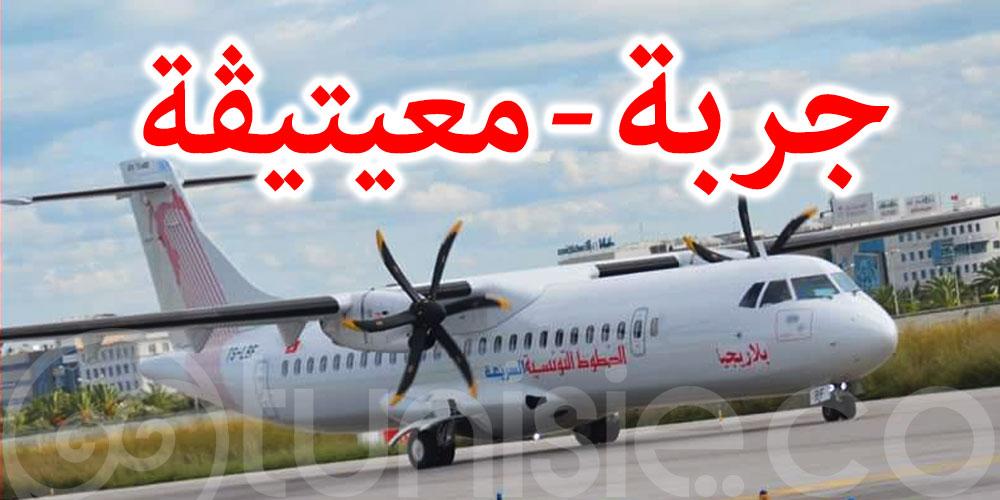 إعادة تشغيل الخط الجوي الرابط بين مطاري جربة و طرابلس