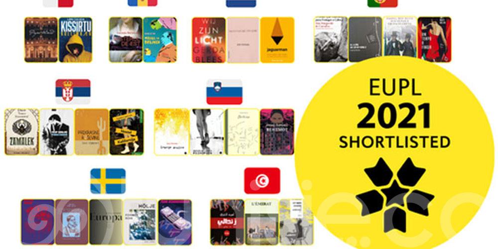 Trois romans tunisiens dans la short-list du Prix de l'Union européenne pour la littérature 2021