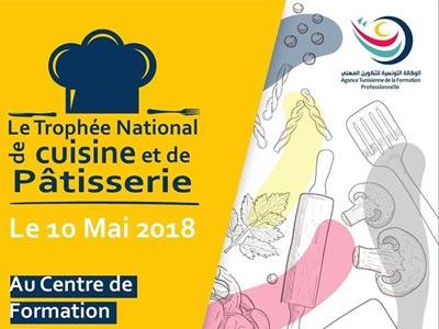 Le Trophée National de Cuisine et de Pâtisserie le 10 mai au Centre de Formation et d'Apprentissage Ezzouhour