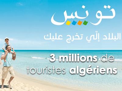 La Tunisie s'attend à 3 millions de touristes algériens