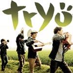 Tryo célèbre la fête de la musique avec deux concerts à Sousse et à Tunis
