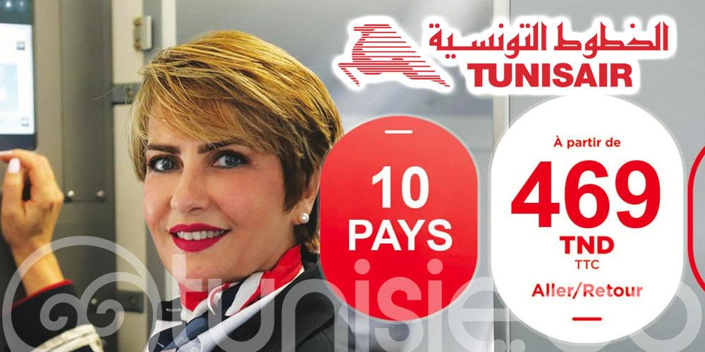 Tunisair lance sa promo à 469 Dt TTC