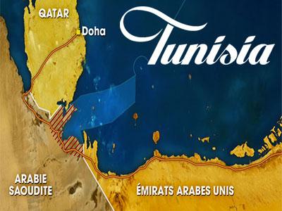 Une stratégie de l'ONTT ciblera l'Arabie Saoudite, les Emirats et le Qatar