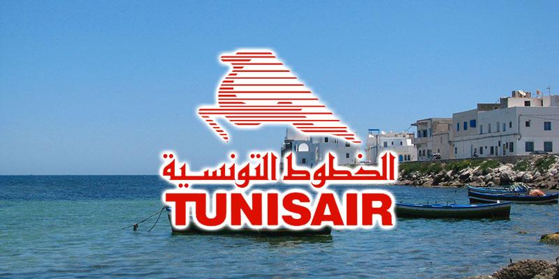 الخطوط التونسية تتخذ إجراءات استثنائية خلال الموسم الصيفي 2019