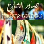Tsawer Echera3, dimanche 21 avril à la Place Pasteur