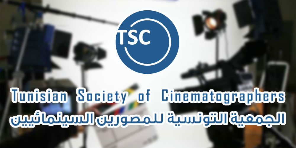 Création de la TSC : Tunisian Society of Cinematographers
